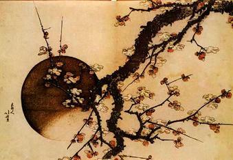 20081122211426-hokusai-imagen-arte-japones.jpg